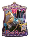 Пони-принцесса «Таинственная», 30033245, іграшки