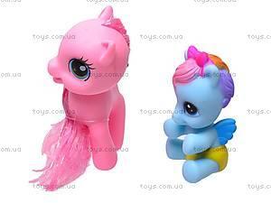 Пони с малюткой и игрушками, 1235E, купить