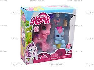 Пони с малюткой и игрушками, 1235E, цена