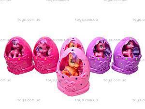 Пони в яйце, CL1957ABC