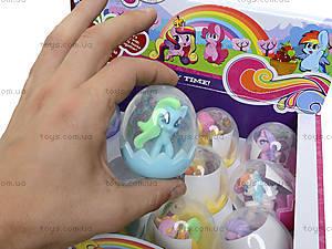 Игрушки пони в коробке, 8205F, купить
