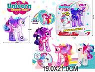 Пони Unicorn со светом 2 вида , 1085-1, тойс ком юа