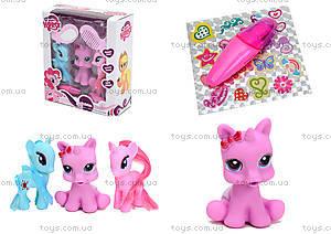Набор игрушечных пони My Little Horses, L18-3