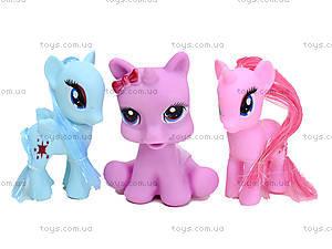 Набор игрушечных пони My Little Horses, L18-3, цена