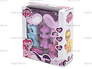 Набор игрушечных пони My Little Horses, L18-3, магазин игрушек