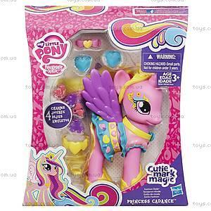 Пони-модница из м/ф My Little Pony, B0360