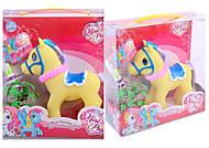 Пони музыкальный «Мини пони», 1986-3, игрушки