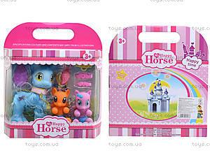 Игровой набор для девочек «Милые пони», L-A15-6