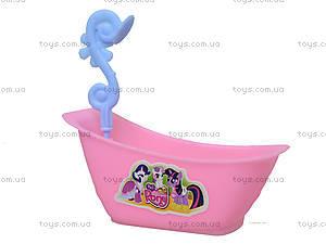 Игрушечный пони с ванной и уточкой, E3004B, купить