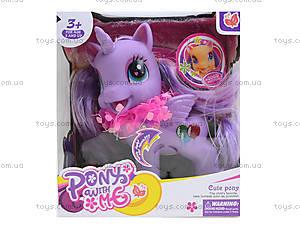 Детский пони с аксессуарами для волос, 0186-19, игрушки