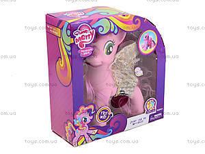 Розовая пони с аксессуарами, 88162, отзывы
