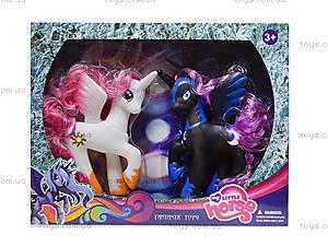 Набор игрушечных пони «День и Ночь», SM7009, купить