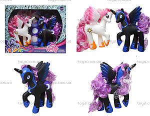 Набор игрушечных пони «День и Ночь», SM7009