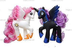 Набор игрушечных пони «День и Ночь», SM7009, цена