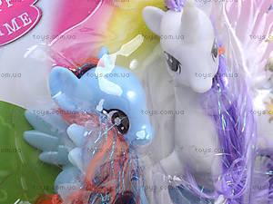 Набор игрушечных пони с аксессуарами, L-A19-1, купить