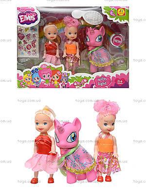 Игровой набор с куклами и пони, E3006