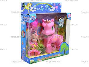 Игровой набор для девочек «Пони с куклой», HH8688-A2, отзывы