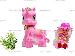 Игровой набор для девочек «Пони с куклой», HH8688-A2, цена