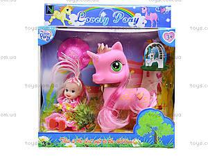 Игровой набор для девочек «Пони с куклой», HH8688-A2, игрушки