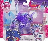 Пони сияющие принцессы, B5362, купить