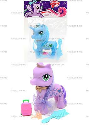 Игрушечный пони для девочек «Сирень», 029