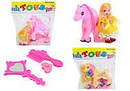 Игровой набор для девочек «Кукла и пони», 109, цена