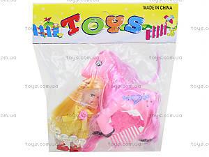 Игровой набор для девочек «Кукла и пони», 109, отзывы