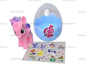 Детская игрушка пони в яйце, SM10086A, купить