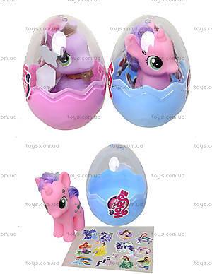 Детская игрушка пони в яйце, SM10086A