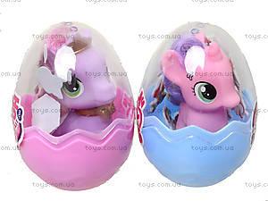 Детская игрушка пони в яйце, SM10086A, отзывы