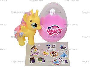 Игровая фигурка пони в яйце, SM10086B, купить