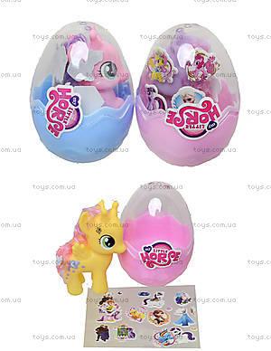 Игровая фигурка пони в яйце, SM10086B