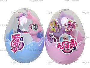 Игровая фигурка пони в яйце, SM10086B, отзывы