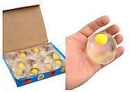 Детский попрыгунчик - лизун, L0103, интернет магазин22 игрушки Украина