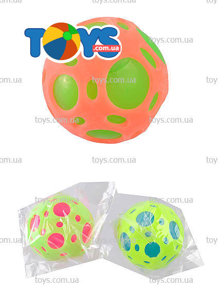 Poprygunchik Svetyashijsya Myach Myachiki V Internet Magazine Toys