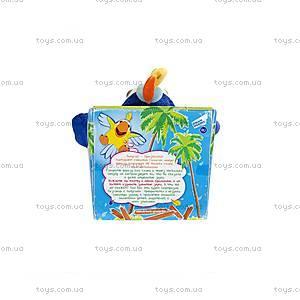 Игрушечный попугай «Дразнилкин», PRG0\M, цена