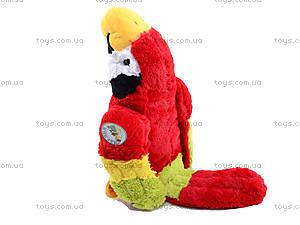 Мягкий попугай, HLW016, купить