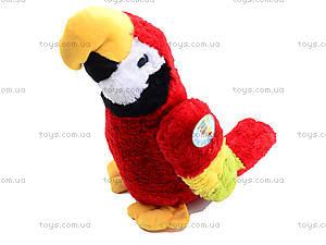 Мягкий попугай, HLW016, отзывы