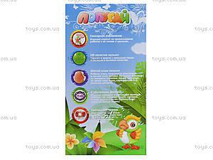 Интерактивный попугай «Умник», 7496, магазин игрушек