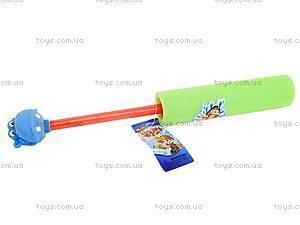 Поролоновая водяная пушка, 5566-26F1, купить