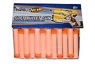 Поролоновые снаряды-присоски, 118A-11, купить