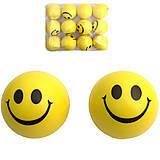 Поролоновый мячик - смайл, DZ79, отзывы