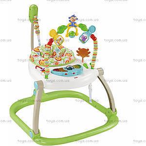 Портативное кресло-прыгунки «Джунгли», CHN38