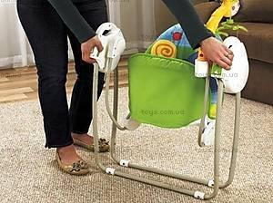 Портативное кресло-качалка «Жираф», X6146, купить
