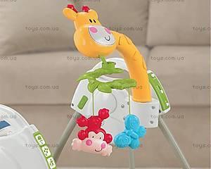 Портативное кресло-качалка «Жираф», X6146, отзывы
