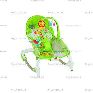 Портативное кресло-качалка «Львенок», BCD28