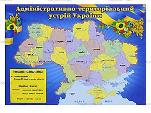 Портфель патриота Украины, 524813112012У, фото