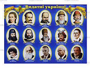 Портфель патриота Украины, 524813112012У, игрушки