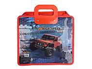 """Портфель-папка с пластиковыми ручками, 30*34 см """"HIGH SPEED"""", 7469, toys.com.ua"""
