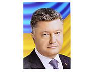 Плакат «Портрет Порошенко П.А.»,